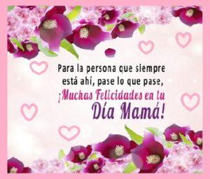 felicidades a la mas hermosa mama siempre